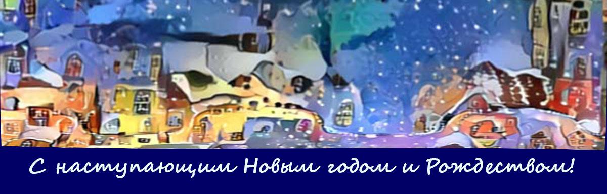 К чему снится Новый год - календарь снов
